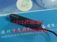 FX-301日本SUNX数字光纤传感器现货