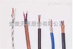 耐高温补偿导线kx-ha-fpfp2*1.5