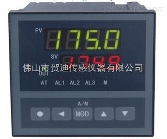 高精度PID控制仪表