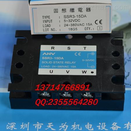 fotek温控器 ssr-50da-h台湾阳明fotek固态继电器
