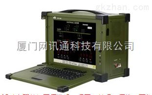 研祥JEC-1502,15″ LCD 下翻盖便携式加固计算机