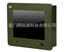 研祥军用加固计算机JPD-1002,10.4″LED 加固平板电脑