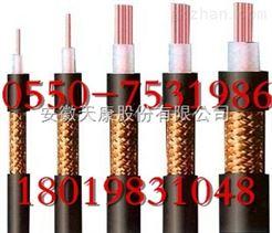 CHEV82/DA,SA电缆,CHEFP82/DA,SA电缆,CHEVP82/DA,SA电缆