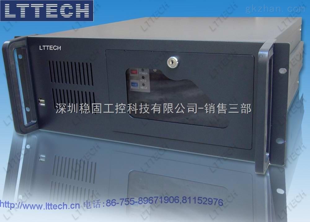 4U上架型标准工控机箱LT450