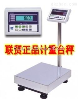 吴中联贸BSWC-1-60计重电子秤/吴中联贸电子平台秤BSWC-1-60