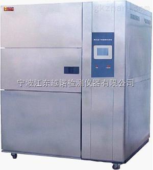 山东三箱式冷热冲击试验机
