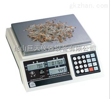 广州英展计数天平秤3kg