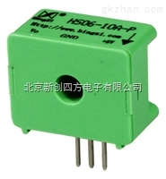 HS06-P系列电流传感器价格
