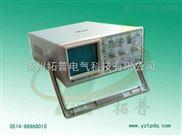 YB4328型双踪示波器