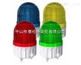 TL80L系列 警示灯 信号灯 工业指示灯