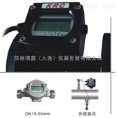 KRC-16低功耗超声波液体流量计(超声波水表)