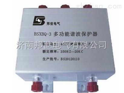 HPD99邦世谐波保护器