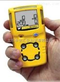 北京bw有毒有害气体检测仪