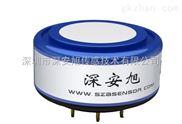 甲醛 检测传感器深安旭气体DH7-HCHO-10电化学传感器
