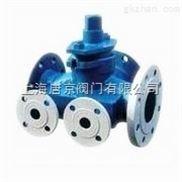上海唐京沥青专用保温旋塞阀/ 沥青专用阀