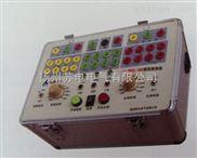 SDSL-206模拟断路器