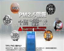 赛纳威 CW-HAT200手持式PM2.5速测仪