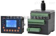 安科瑞分体式电动机保护测控装置ARD2F-100,供应商