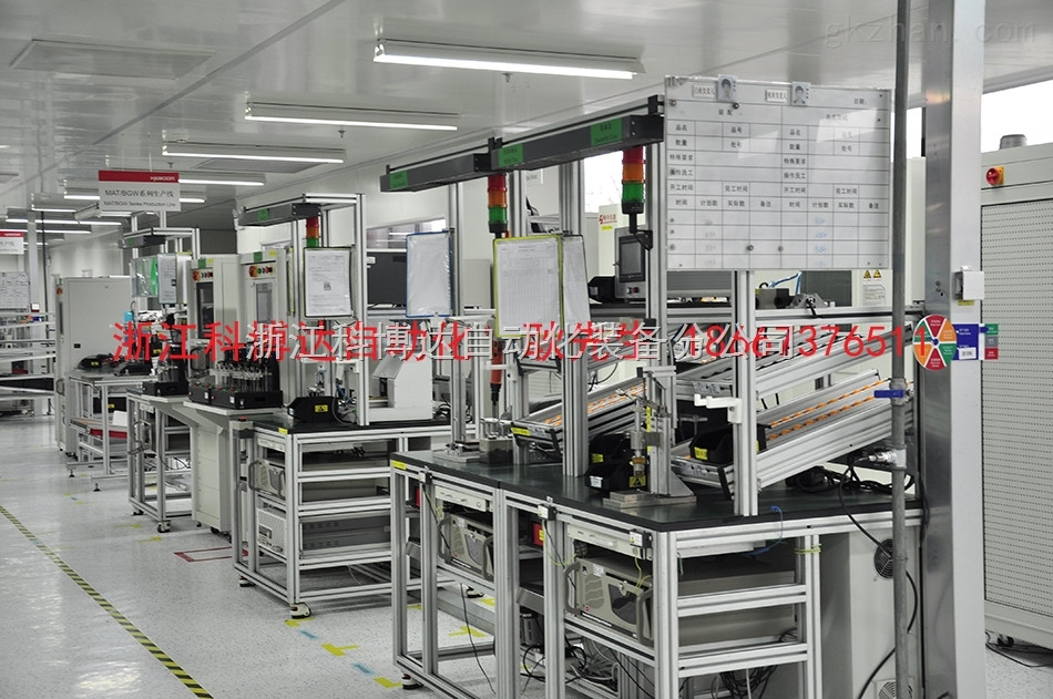 汽车电器装配测试生产线