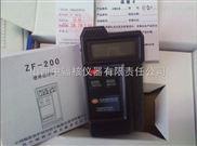 电磁辐射检测仪-ZF-200电磁辐射检测仪