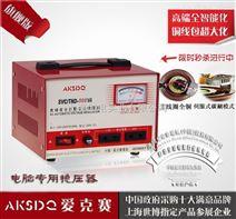 供应爱克赛单相高精度交流稳压器TND-500VA