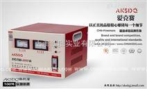 供应爱克赛电脑用单相交流稳压器TND-2KVA