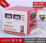 供应爱克赛空调用单相交流稳压器