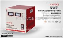 供应爱克赛医疗器械用单相交流稳压器TND-5KVA