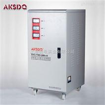 供应爱克赛数控机床用单相交流稳压器TND-15KVA