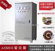 供应爱克赛空调用三相交流 稳压器TNS-75KVA