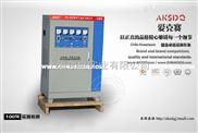 供应爱克赛冰箱电视用三相大功率稳压器SBW-50KVA
