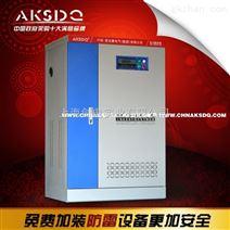 供应爱克塞办公设备用三相大功率稳压器SBW-180KVA