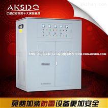 供应爱克塞建筑工程用三相分调式大功率稳压器SBW-F/1000KVA