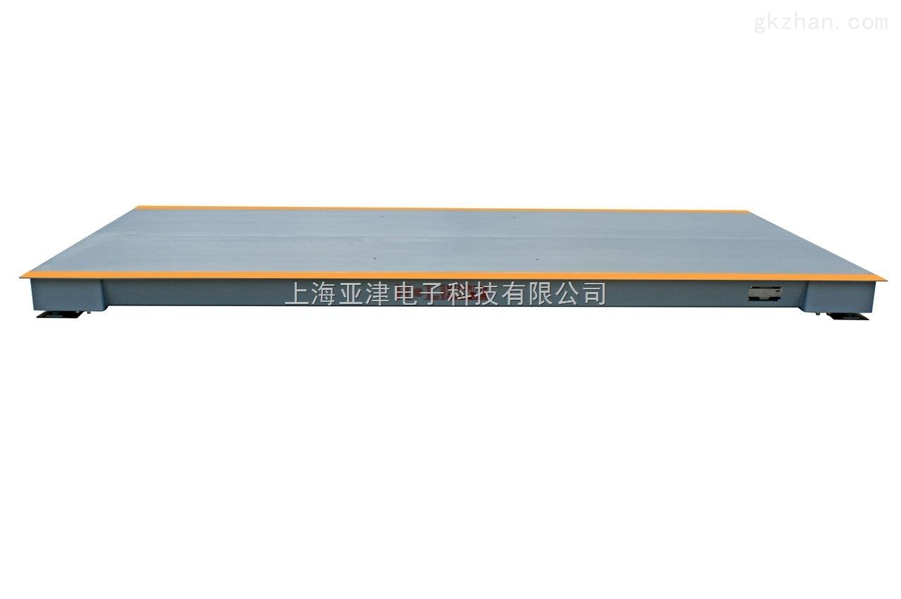 【亚津】60吨便携式汽车衡