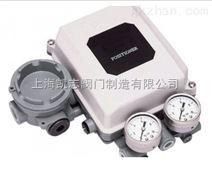 EP系列电-气阀门定位器EP801,EP-801,EP-801R