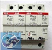 OVR BT2 3N-40-440 P-ABB 电涌保护器 OVR BT2 3N-40-440 P TS