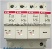 OVR TC 200V P-ABB 电涌保护器 OVR TC 200V P