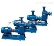 25ZWP8-15不锈钢自吸排汙泵