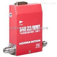 高精度S48 32气体流量计
