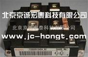 FZ1200R17KE3-代理英飞凌IGBT模块FZ1200R17KE3