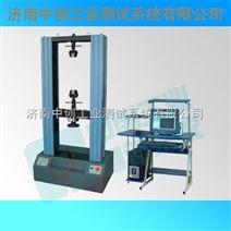 橡胶材料拉伸试验机,橡胶绝缘杆拉力测试机