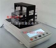 陶瓷体积密度测试仪