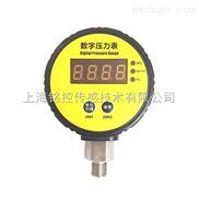 MD-S300供电型数字压力表