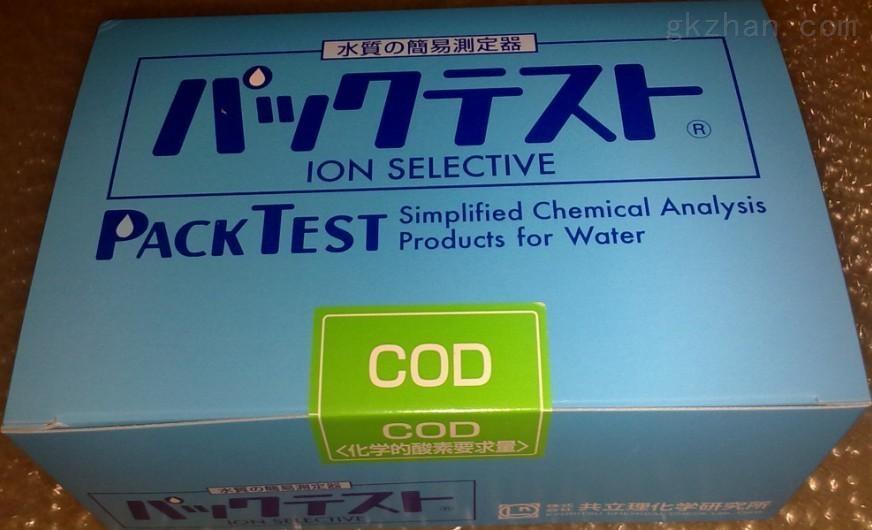 化学需氧量COD快速检测盒