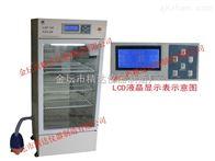 LHP-160智能恒温恒湿培养箱
