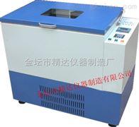 全温振荡器HZQ-QA