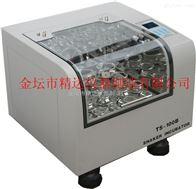 TS-200B台式恒温振荡器摇床(TS-200B)