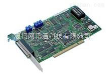 研华PCI-1710L,研华多功能数据采集卡