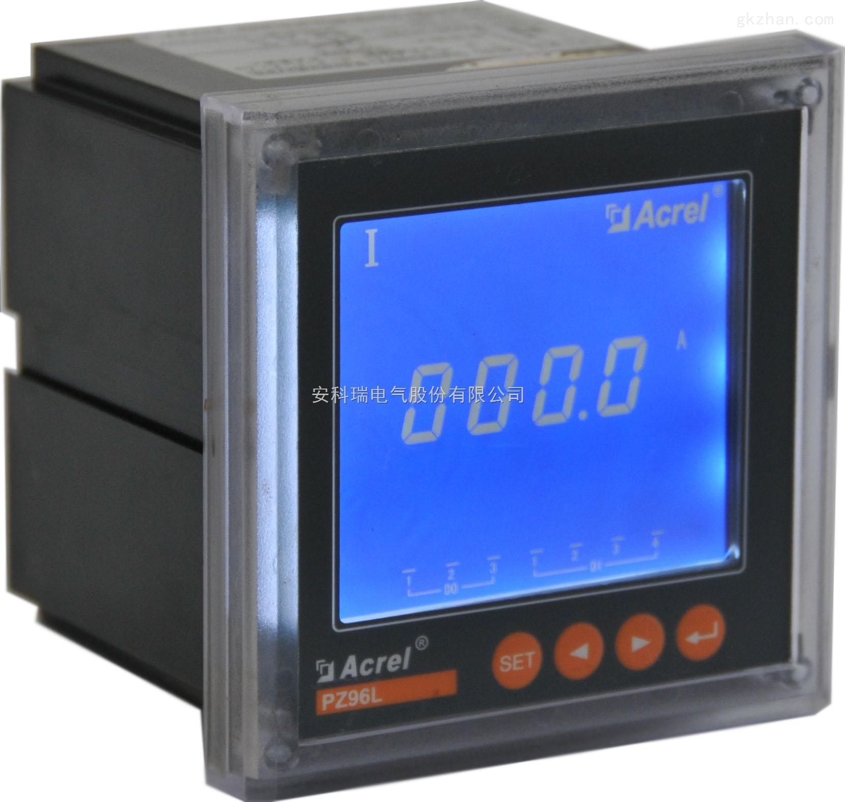 直流电流电压表 安科瑞生产