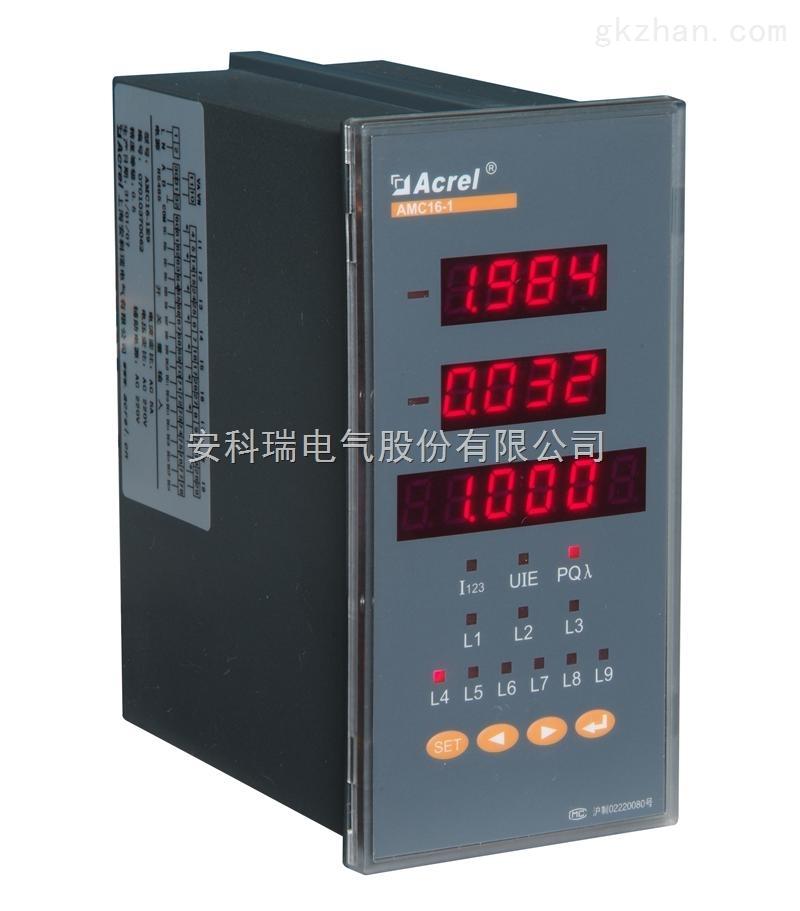 多回路监控装置 安科瑞生产